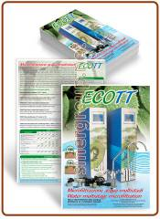 ECOTT Microfiltration A4 glossy coated paper 170gr. printed flyers - ITA./ENG.