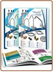Water purifiers faucets and columns fonts catalogue A4 - 24pp. - glossy coated paper 170gr. printed flyers - ITA./ENG.
